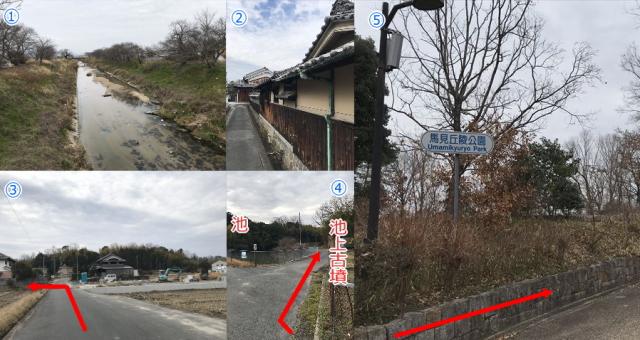 近鉄「箸尾駅」から馬見丘陵公園の大型遊具に向かう道順