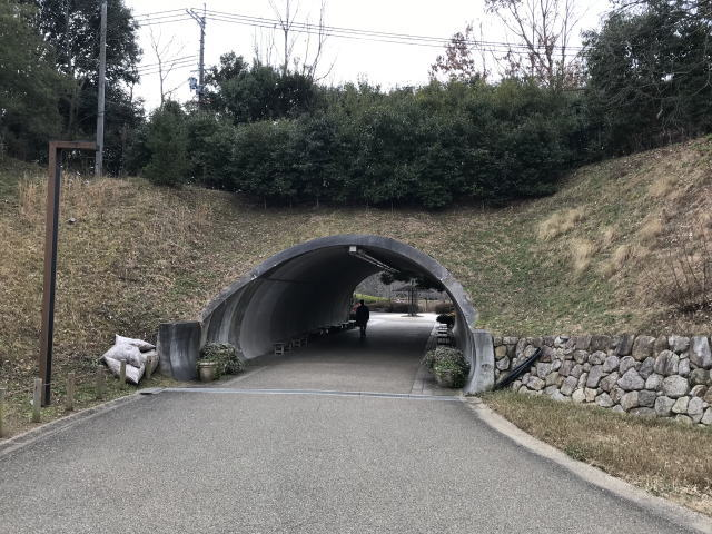 馬見丘陵公園の北エリアから中エリアに繋がるトンネル