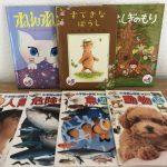 これまで購入したハッピーセットの図鑑と絵本7冊