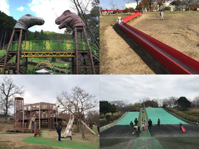 奈良の遊具公園4箇所の写真(平成榛原子供のもり公園、九条公園、馬見丘陵公園、竹取公園)