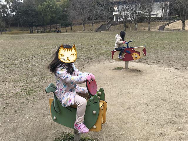 「大渕池公園・東地区」乗り物の形をした遊具
