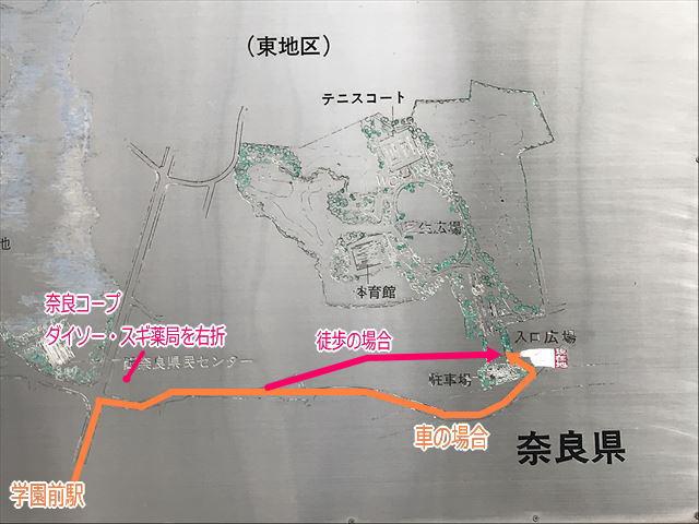 「大渕池公園・東地区」マップ