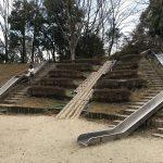 大渕池公園西地区・ロング滑り台