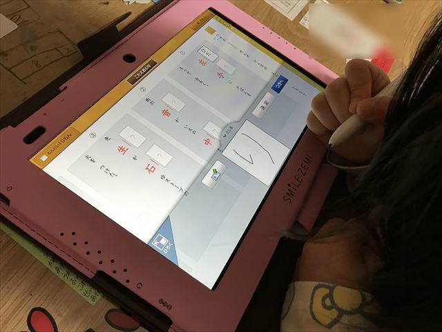 スマイルゼミ小学生コース、漢検ドリルの読みがなを学習している娘