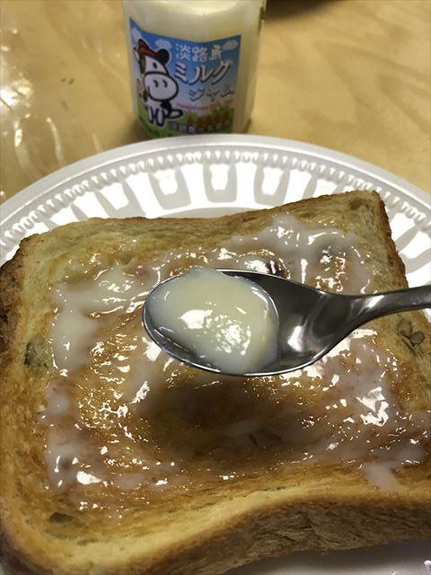 「淡路島ミルクジャム」を食パンに塗った様子