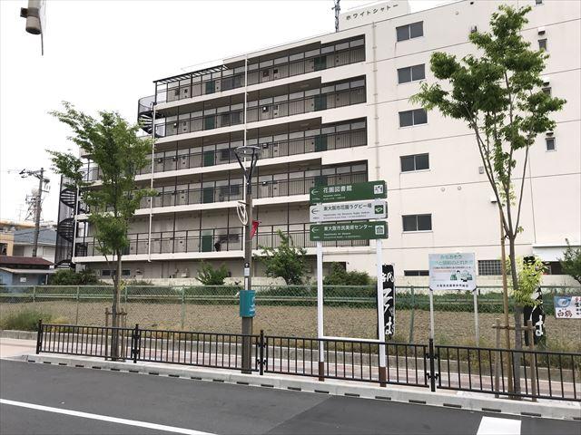 東大阪市花園ラグビー場560mの看板