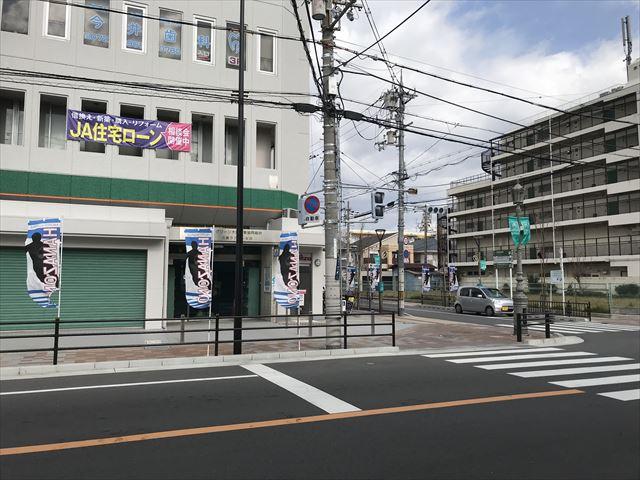 東花園駅前のJAグリーン大阪