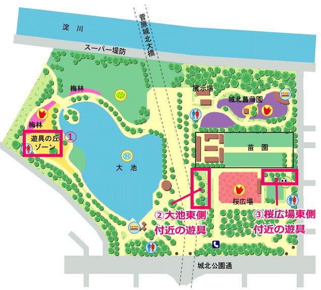 城北公園マップ(遊具エリア3か所を追加)