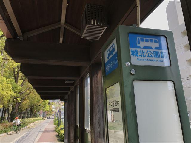 大阪シティバス「城北公園前」バス停