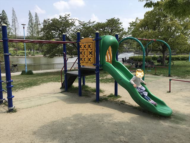 城北公園、幼児向け複合遊具