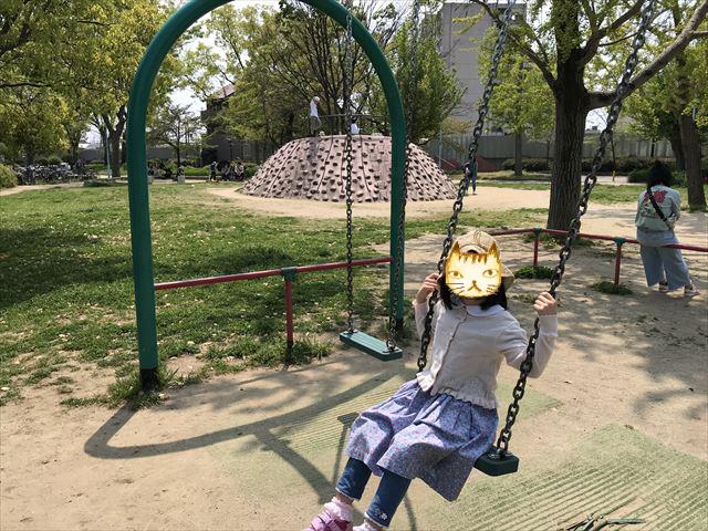 城北公園の遊具、ぶらんこ