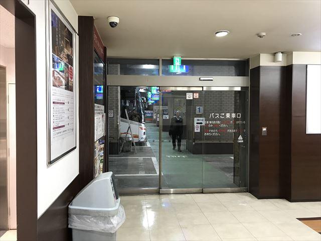 「神姫バス神戸三宮バスターミナル」
