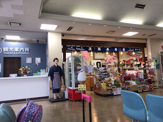 「洲本高速バスセンター」お土産物売り場とインフォメーションセンター