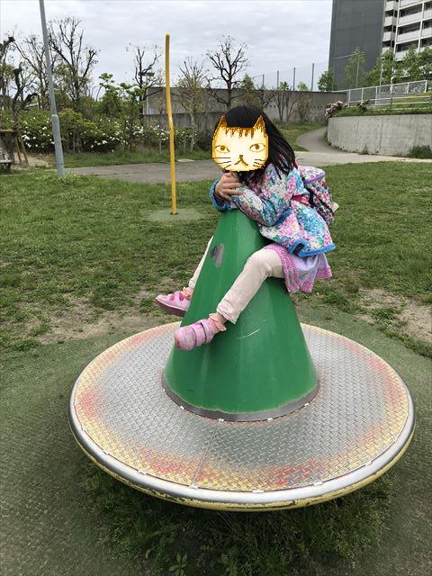 水無瀬川緑地公園「ちびっこ広場」ぐるぐる回る遊具
