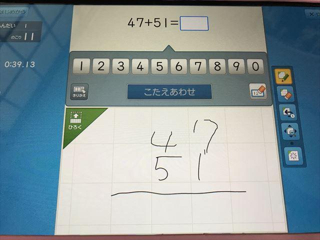 スマイルゼミ小学生コース「計算ドリル(小2)」二桁の足し算の問題