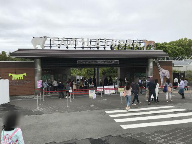 天王寺動物園の「てんしばゲート」入口付近