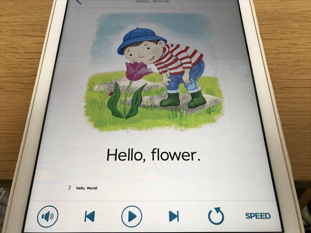 ワールドファミリーライブラリーの子供向け電子書籍(レベル1)の1ページ
