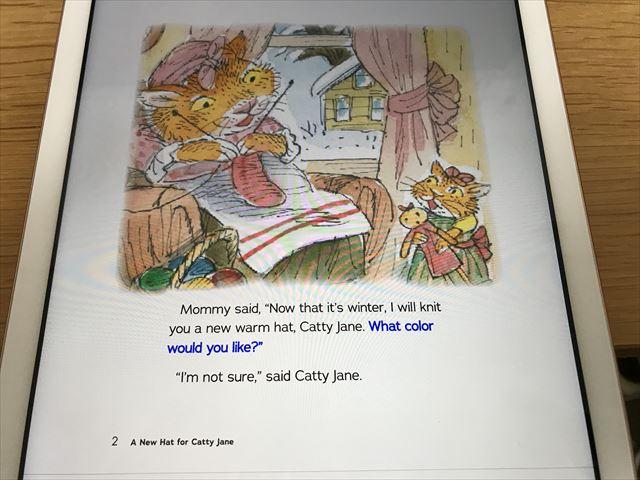 ワールドファミリーライブラリーの子供向け電子書籍(レベル2)の1ページ