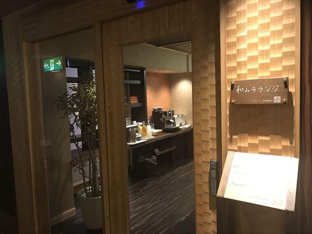 「夢海游 淡路島」フロアゲスト専用ラウンジの入口