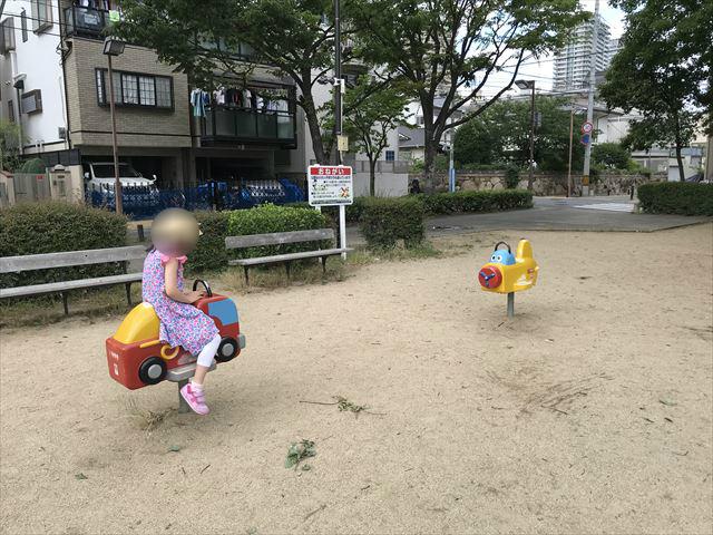 神戸「住吉公園」乗り物遊具