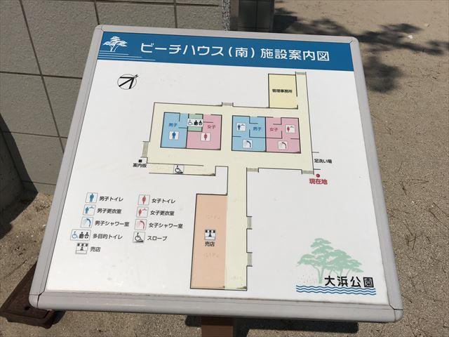 大浜海水浴場ビーチハウス案内図