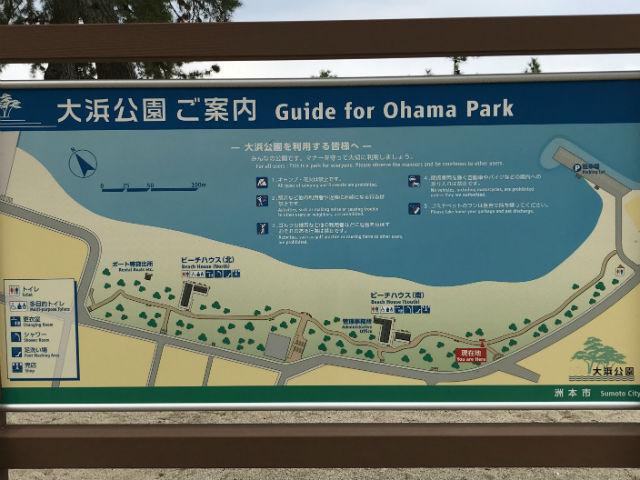 大浜海水浴場案内地図