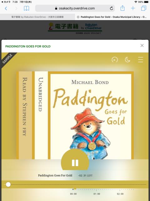 """大阪市立図書館の子供向け電子書籍「Rakuten OverDrive」""""Paddigton goes for gold""""のトップページ"""