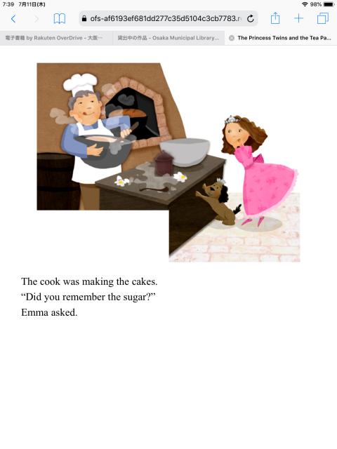 """大阪市立図書館の子供向け電子書籍「Rakuten OverDrive」""""The Princess twins and the tea party""""の1ページ"""