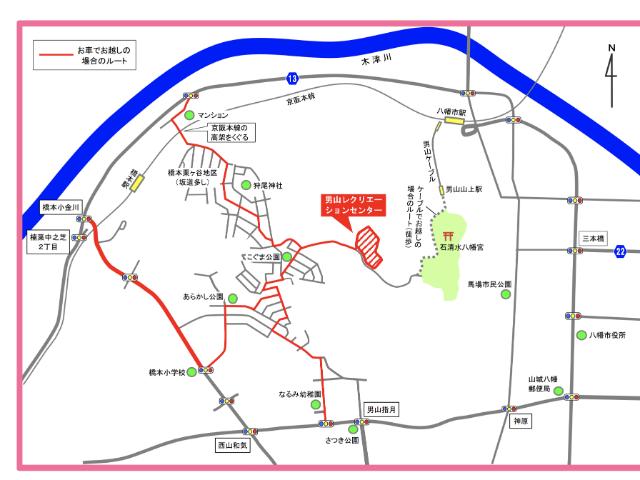 「男山レクリエーションセンター」周辺地図