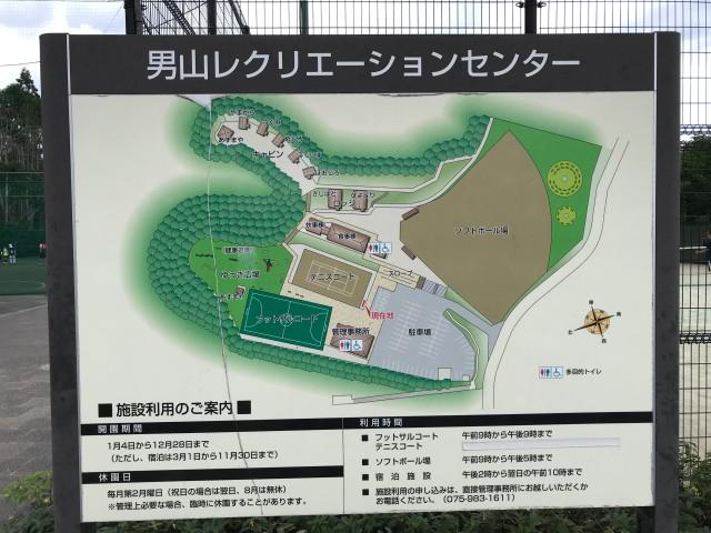 「男山レクリエーションセンター」内地図