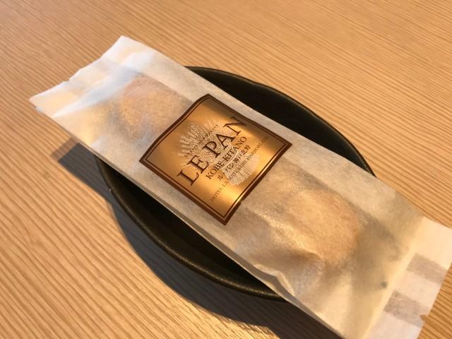 「神戸みなと温泉 蓮」シーサイドデラックス、ウェルカムクッキー部屋に付いていた「ル・パン神戸北野」のクッキー
