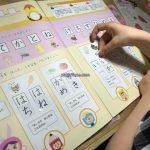 通信教育「まなびwith・幼児コース」の「まなびブック」文字で言葉を作る問題