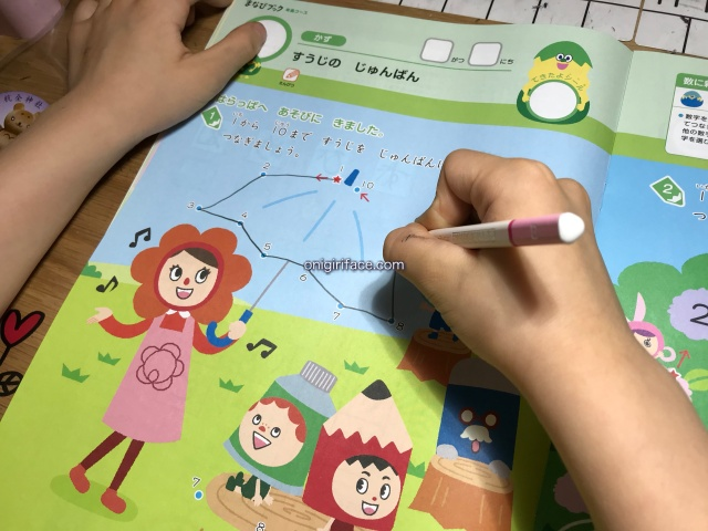 通信教育「まなびwith・幼児コース」の「まなびブック」数字の順番の問題