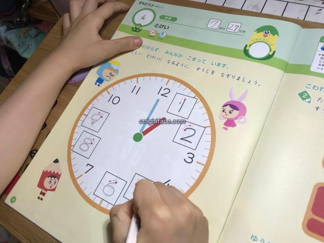通信教育「まなびwith・幼児コース」の「まなびブック」時計の問題