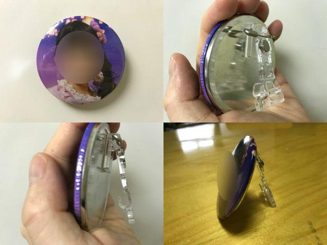 スタジオアリスのマルチフォト缶(詳細)