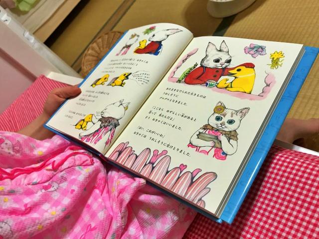ヒグチユウコの絵本「ほんやのねこ」を子供が読んでいる様子