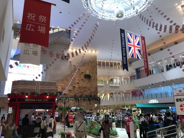 阪急うめだ本店「英国フェア2020」祝祭広場