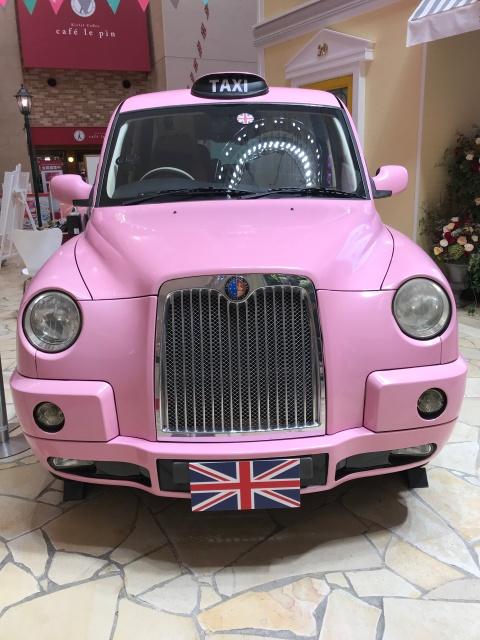 「英国フェア2019」ピンクのタクシー