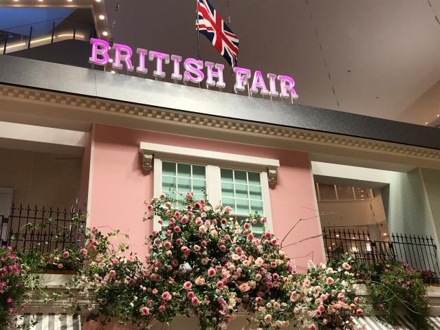 「英国フェア2019」祝祭広場
