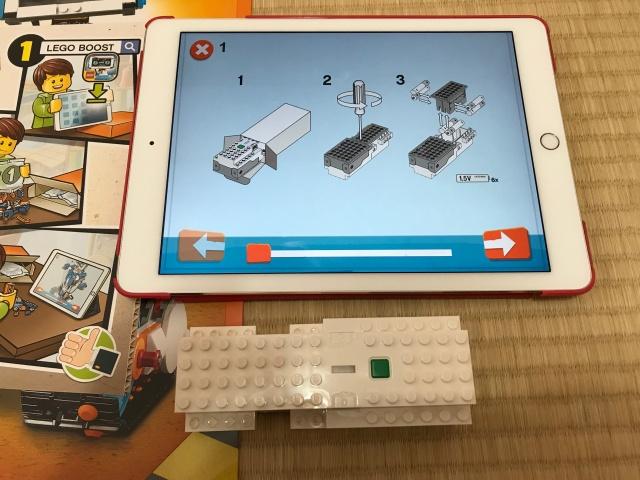 「レゴブースト」を動かすことができる「Boost Bricks」