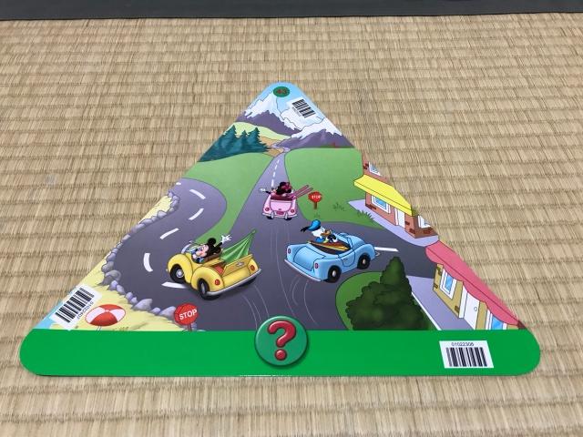 DWE「クエスチョン&アンサーカード」グリーンのカード(問題側)