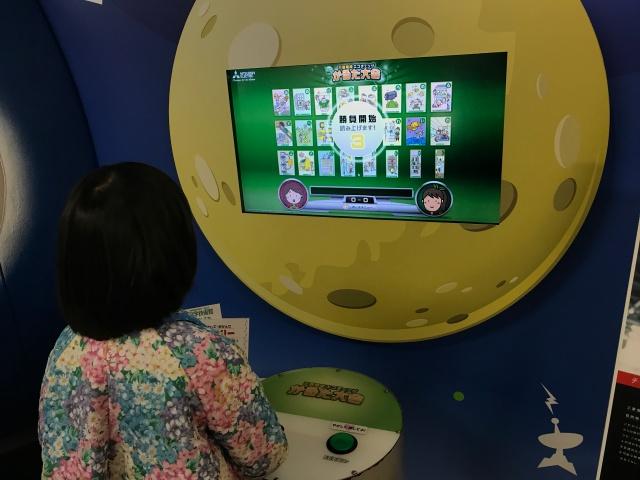 大阪科学技術館「三菱電機・かるたでエコを学ぶ」