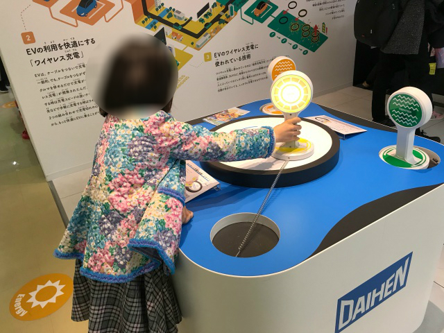 大阪科学技術館「株式会社ダイヘンのワイヤレス充電エリア」