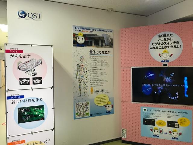 大阪科学技術館「QSTの量子を知るエリア」