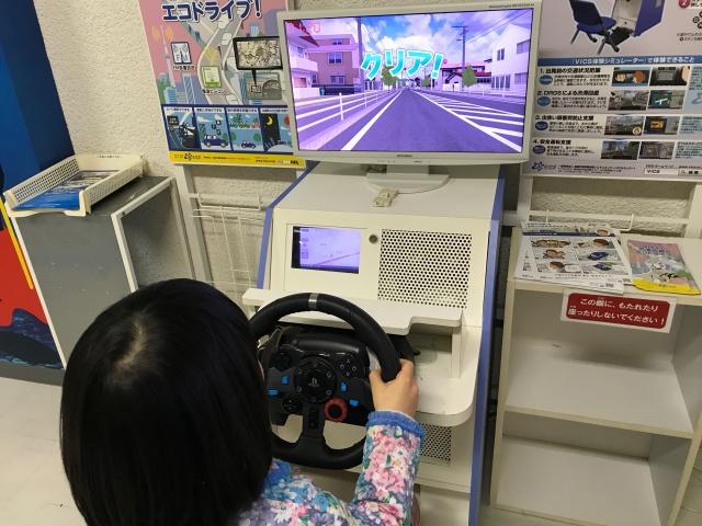 大阪科学技術館「カーナビで運転」