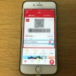 アプリ「d払い」の画面。dポイントで支払うにチェックが入っている状態