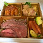 RF1のおせち料理「迎春 美味十五楽膳」一の重の中身