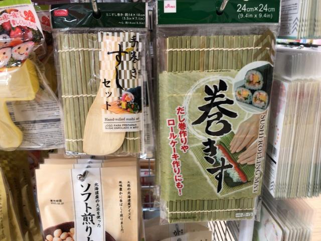 100均「ダイソー」巻きす・寿司セット