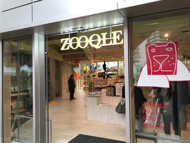 てんしばイーナの天王寺動物園ミュージアムショップ「ズークル(ZOOQLE)」
