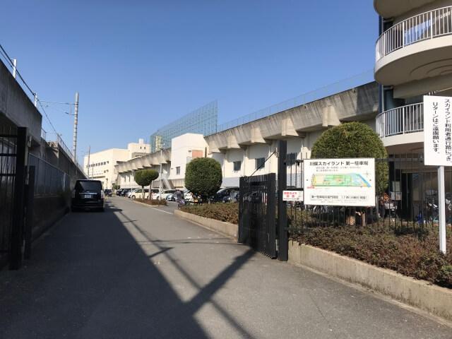 「川俣スカイランド」第一駐車場